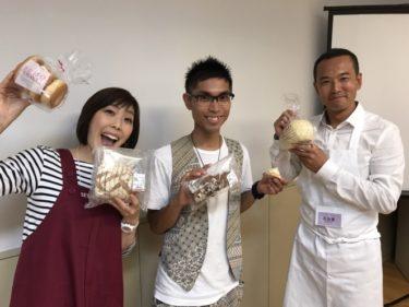 世田谷パン祭りのパン大学で成城石井様とお仕事してきました!