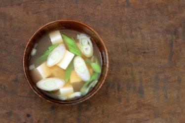 日本人のスーパーフード!毎日飲むだけで得られる味噌汁の健康効果を栄養士が解説