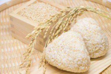 栄養士の僕が教える 分つき米のすゝめ