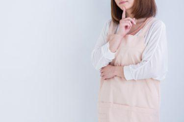 妊娠中にファスティングは大丈夫?ファスティングが出来ないタイミングとは