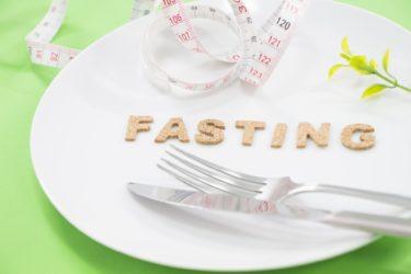 ファスティングの脂肪燃焼はいつから始まる?ダイエットファスティングの期間と糖新生について
