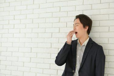 ご飯を食べると眠くなる理由を栄養士が解説
