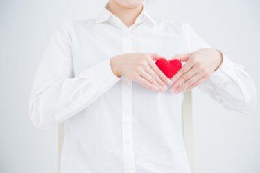 心臓病のリスクを高める⁉トランス脂肪酸ってどんなもの?