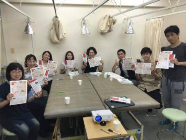 五健鍼灸整骨院 経堂本院様にて糖質制限セミナーを開催しました。