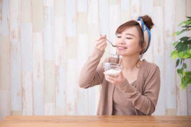 ダイエットに重要なのは腸活習慣!栄養士が腸内細菌や腸活について説明します