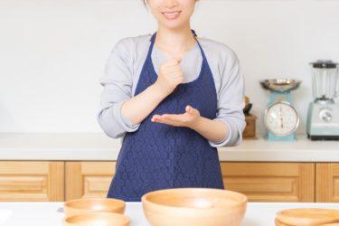 パーソナル栄養士が教えるリバウンドの原因とリバウンドしないダイエット法とは